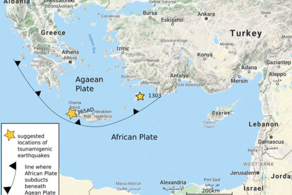 Sulawesi: A Seismological Mystery